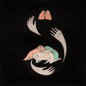 purity ring cover